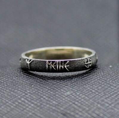 WW II German silver ring rune style Meine Ehre Heisst Treue IIWW II German silver ring rune style Meine Ehre Heisst Treue II