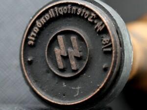 German Nazi stamp of the Third Reich Waffen SS