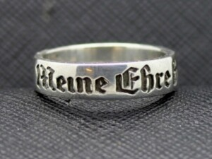German rings ss Meine ehre heißt treue