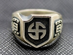 WW2 SS Wiking division ring
