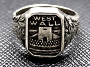 West Wall- Siegfried line (Siegfriedstellung) Ring for sale