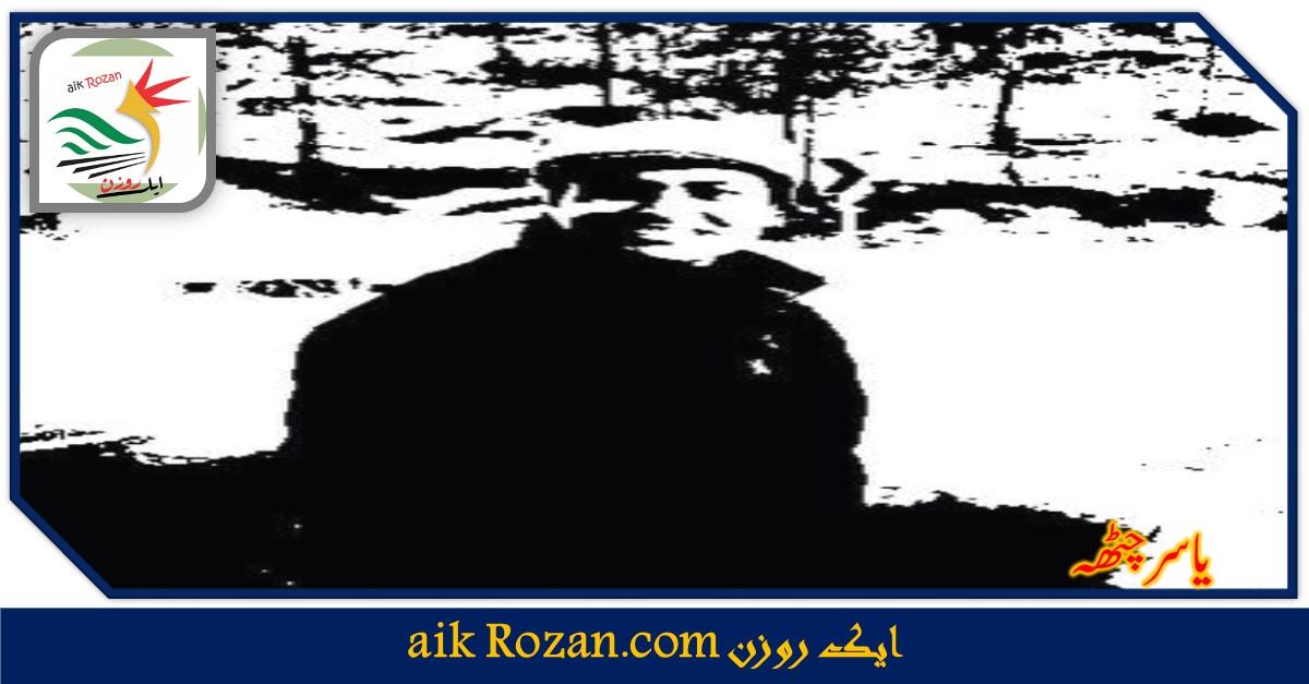 Yasser Chattha 1