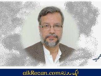 Sajid Hameed