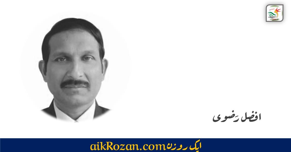 Afzal Razvi the writer