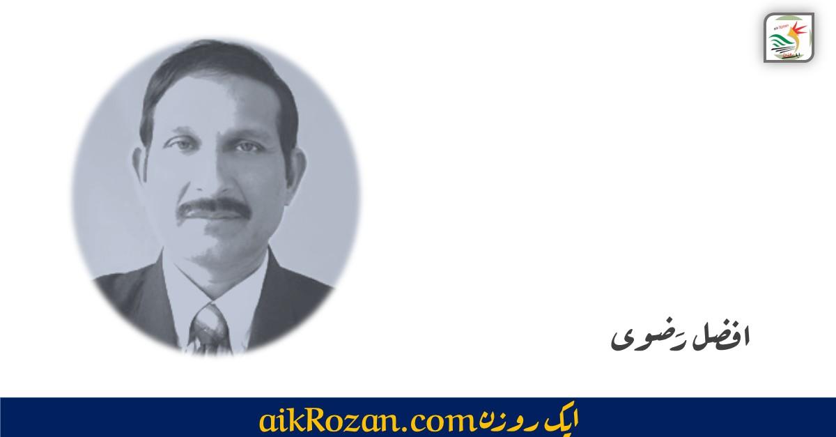 Afzal Razvi