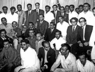 پاکستان پیپلز پارٹی