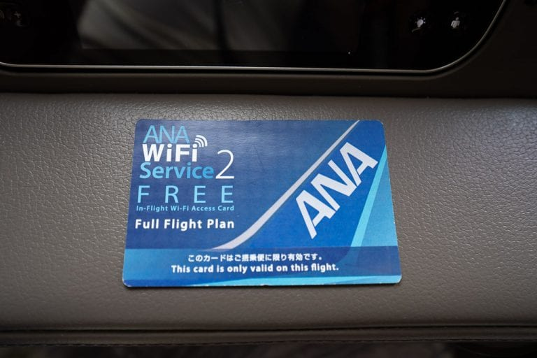 wifi ANA New First Class suite 777 jarvis marcos
