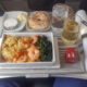 AF A321 J 12 80x80 - REVIEW - Air France : Business Class - A321 - Tunis TUN to Paris CDG