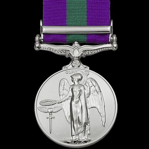 General Service Medal GSM Reverse