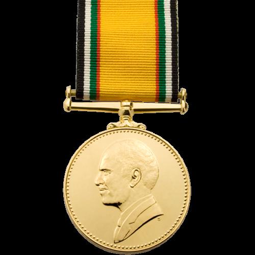 Jordan Service Medal Commemorative