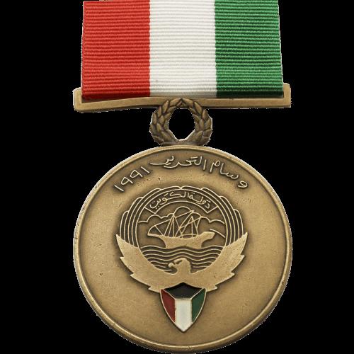 Kuwaiti Liberation Medal Grade 4 Bronze