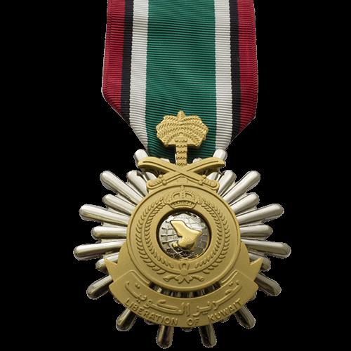 Saudi Arabian Medal For The Liberation Of Kuwait