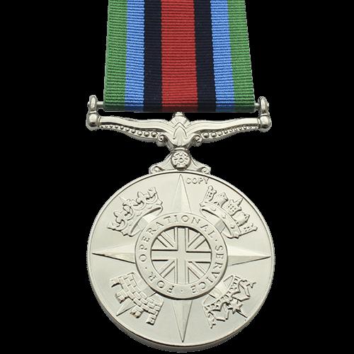 Sierra Leone Operational Service Medal OSM Reverse