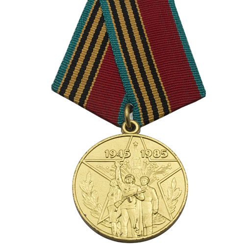 Medalla rusa del 40 aniversario soviético