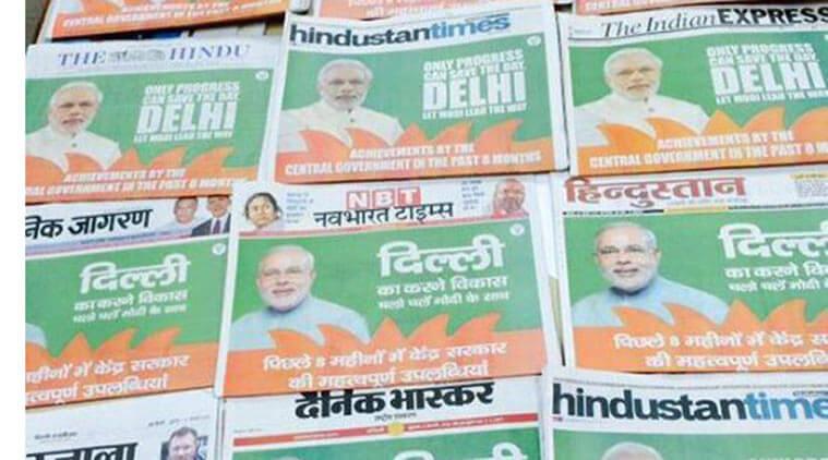 BJP MODI Delhi