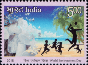 Stamp EE