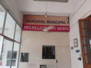 Municipal Library Hardayal