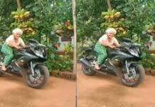 grandma bike ride