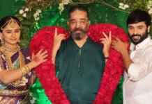 snegan-marriage