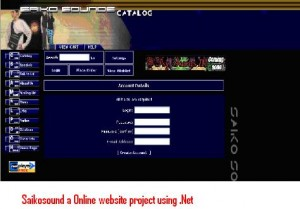 Saikosound-a-Online-website-project-using-.Net