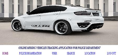 Online Missing Vehicle Tracking System