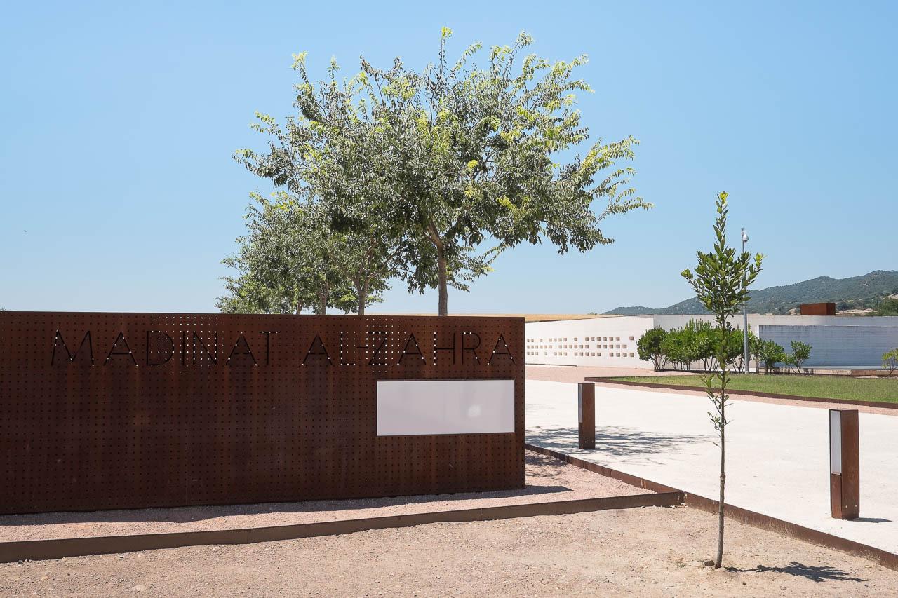Museo Madinat al Zahra Córdoba - Nieto Sobejano Arquitectos - Manolo Espaliú - Fotografía de Arquitectura