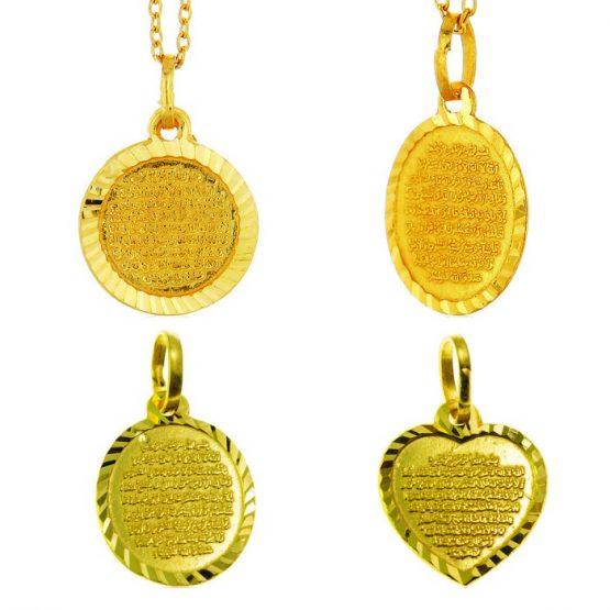22ct Yellow Gold Pendant – Atal Kursi Design / Mixed Shape Bundle 01