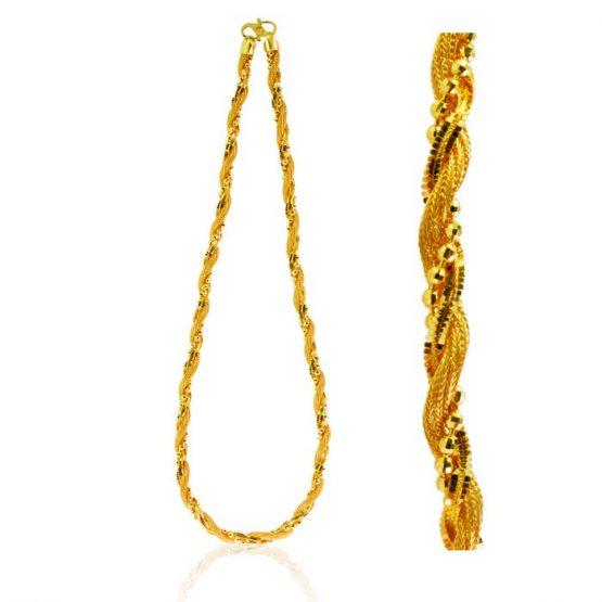 22ct Yellow Gold Chain 42