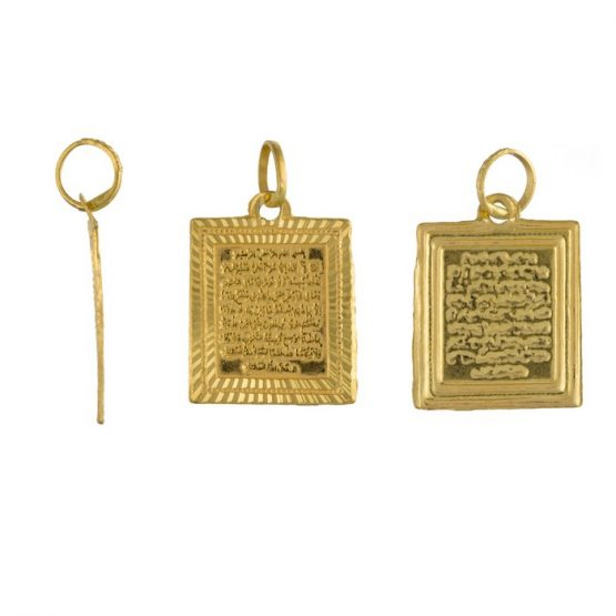 22ct Yellow Gold Pendant – Atal Kursi Design / Square Shape 04