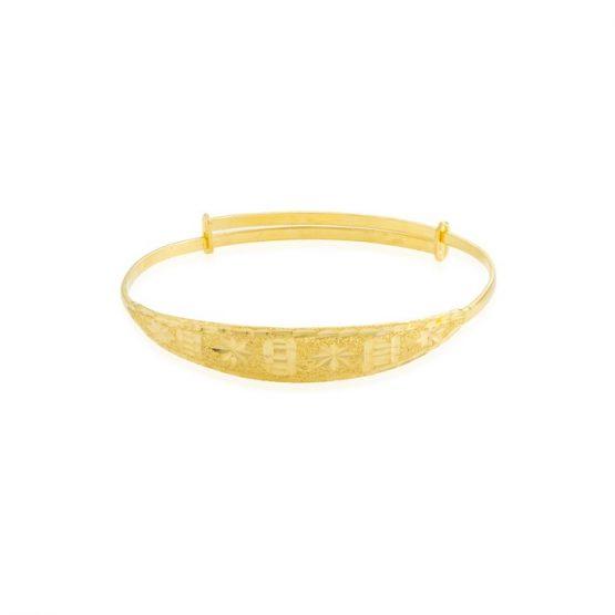 22ct Yellow Gold Baby Bangle (Adjustable) 06