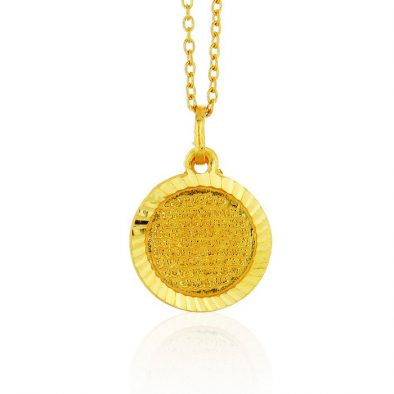 22ct Yellow Gold Pendant – Atal Kursi Design / Round Shape 01