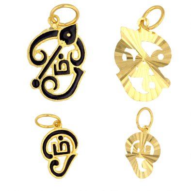 22ct Yellow Gold & Emanel Pendant – Tamil OM Design Bundle 01