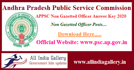 AP Gazetted Officer Answer Key 2020