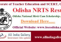 Odisha NRTS Result