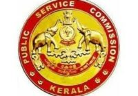 Kerala PSC Industries Extension Officer Result