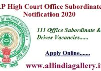 AP High Court Office Subordinate Notification