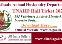 TNAHD Veterinary Analyst Hall Ticket