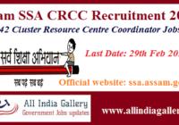 Assam SSA CRCC Recruitment