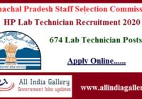 HP Lab Technician Recruitment