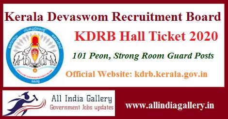 KDRB Peon Hall Ticket