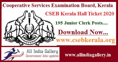 CSEB Kerala Hall Ticket 2020
