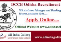 DCCB Odisha Recruitment 2020