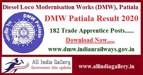 DMW Patiala Apprentice Result 2020