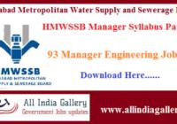 HMWSSB Manager Syllabus Pattern