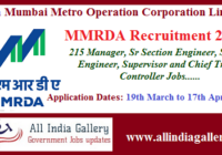 MMRDA Section Engineer Recruitment 2020