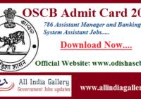 OSCB Admit Card 2020