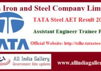 TATA Steel AET Result 2020