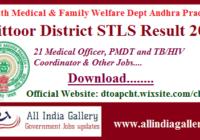Chittoor District STLS Result 2020