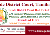 Erode District Court Hall Ticket 2020