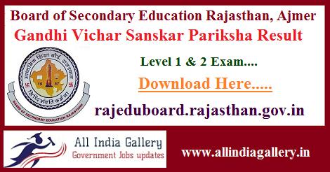 Gandhi Vichar Sanskar Pariksha Result